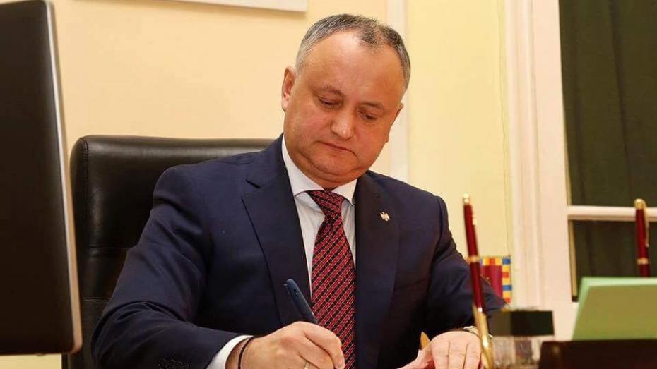 Молдавские производители будут освобождены от таможенных пошлин при экспорте в Российскую Федерацию
