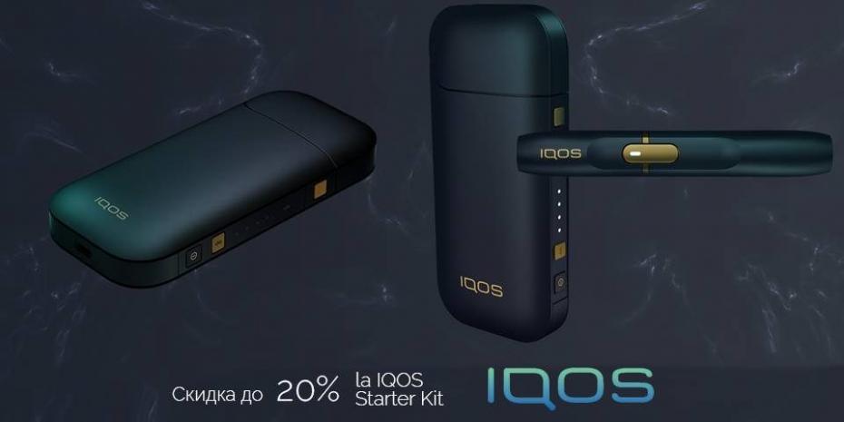 В «Ночь скидок» получи специальное предложение на IQOS Starter Kit