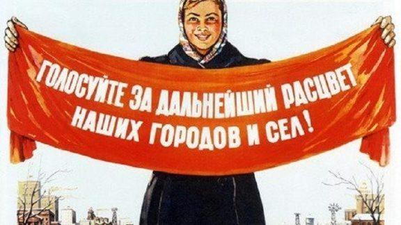 """""""День тишины""""и предвыборная агитация были исключены из Кодекса о выборах. Как это будет работать"""