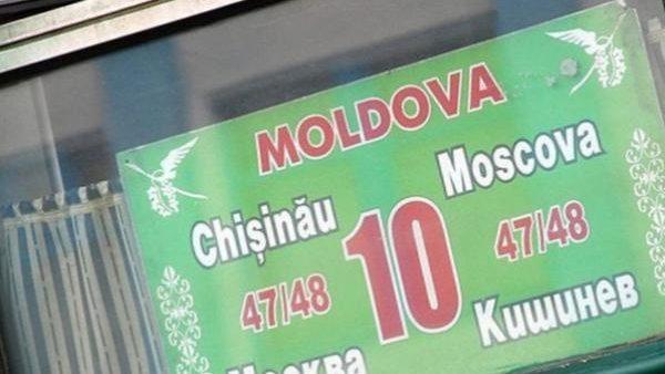 Молдоване, нарушившим правила пребывания в России будут вынуждены вернуться домой в феврале, а иначе получат бан на въезд обратно