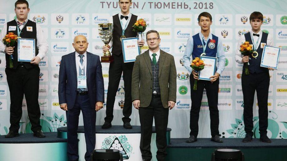 (фото) В Тюмени завершился чемпионат мира по бильярду. Победителем турнира стал молдаванин Сергей Крыжановский