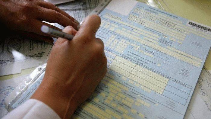 """Молдаване """"любят"""" подделывать данные. Какие документы чаще всего фальсифицируются"""