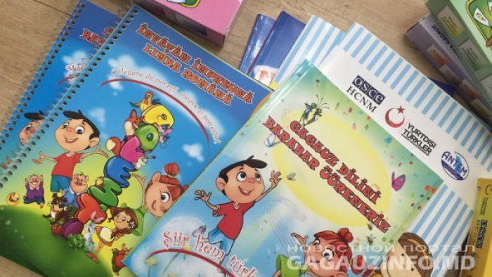 Гагаузские дошкольники будут изучать румынский язык. Первая партия книг для обучения доставлено уже в Гагаузию