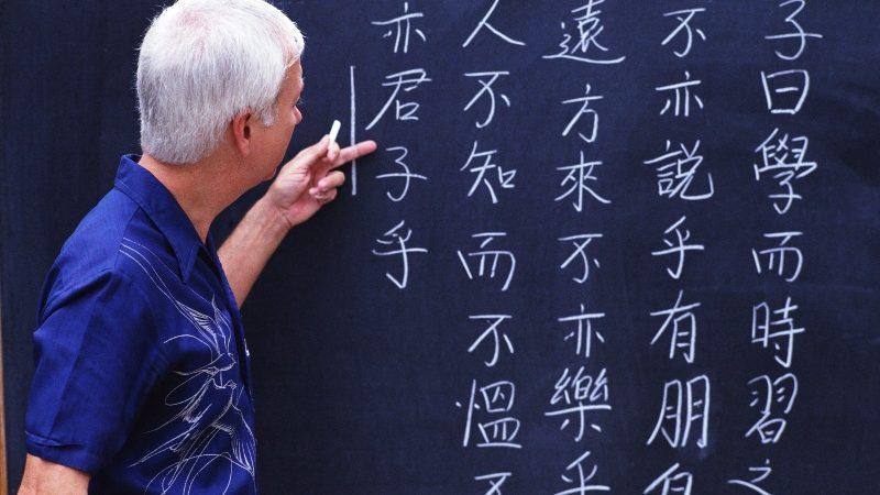 """""""Conishua, меня зовут Саша, и я из Молдовы"""". Как быстро и бесплатно выучить дома японский язык"""