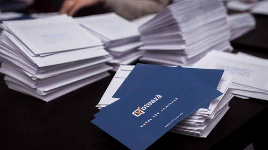 Более 50.000 молодых людей, которые впервые проголосуют 24 февраля, получат необычный подарок от ЦИК-а