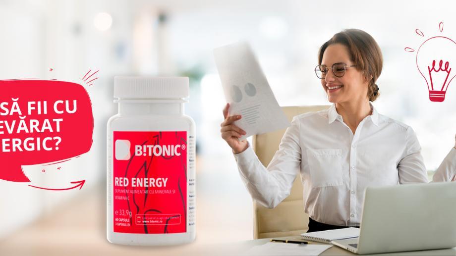 #спотривнаяпятница – будь готов к новому испытанию от BITONIC!