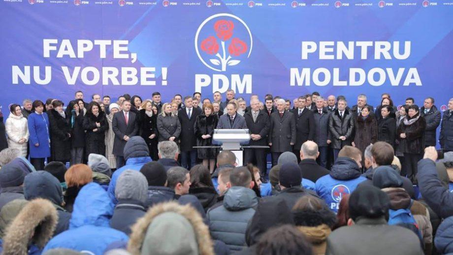 Нынешние председатели районов, кандидаты от ДПМ: некоторые стали объектом журналистских расследований, другие пожертвовали партии десятки тысяч