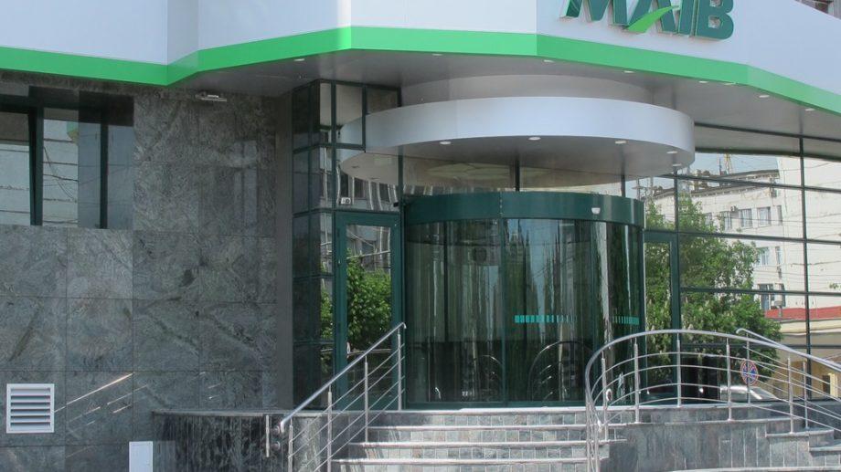 Moldova Agroindbank – лидер кредитования, с качественным кредитным портфелем
