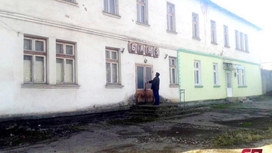 Реконструкция общественной бани в Бельцах может остановиться. В чём проблема
