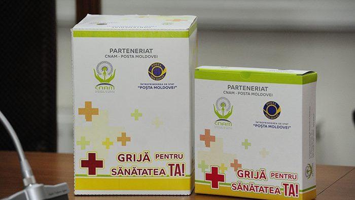 Люди страдающие диабетом получат от государство бесплатные устройства для поддержания нормального уровня сахара в крови
