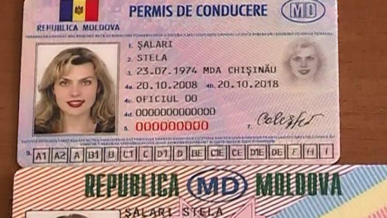 Замена водительского удостоверения становится более доступной для граждан. Куда вы можете обратиться