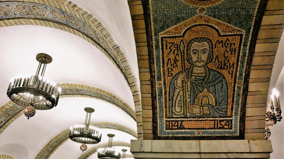 Как выглядит подземный Киев? 11 станций метро которые стоит увидеть в столице Украины