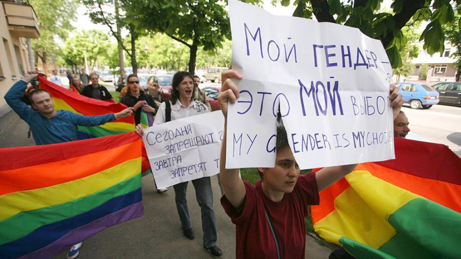 Российские ЛГБТ-активисты назначили день проведения гей-прайда в Москве. Власти не спешат дать «добро»