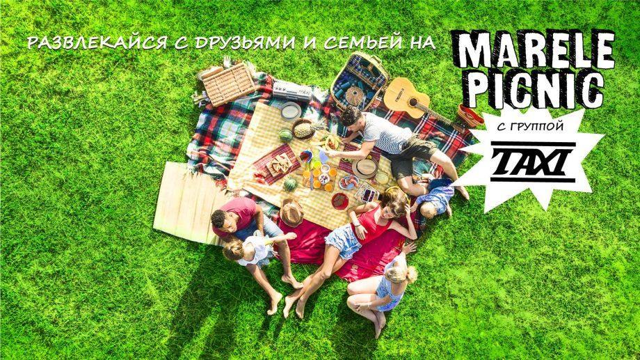 Гид развлечений на Большом пикнике с группой TAXI в Милештий Мичь
