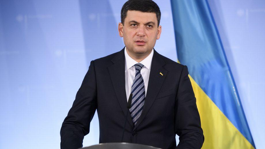 Премьер-министр Украины объявил что уходит в отставку