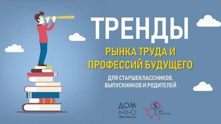 Антон Долин станет ведущим ток-шоу «Искусство кино» на ТВ-3