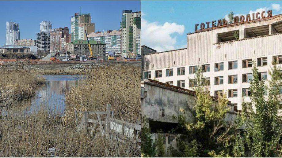 """""""Совсем нет разницы"""". Туристов возили Челябинск вместо Чернобыля"""