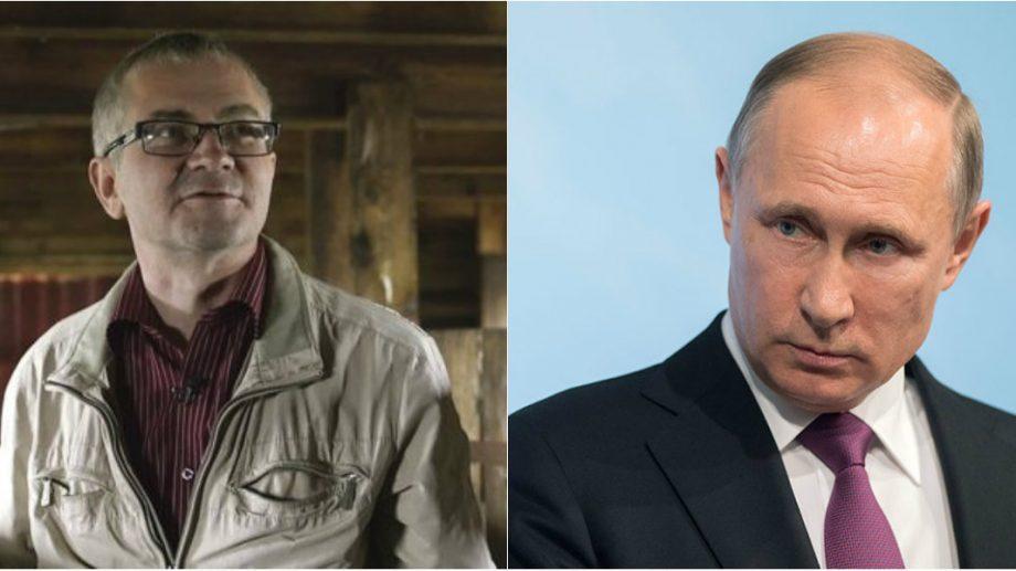 """""""Путин – **** реальный, а не сказочный"""". Жителя Вологодчины оштрафовали за оскорбление президента"""