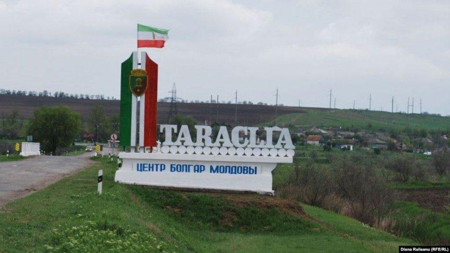 Примэрия Тараклии с завтрашнего дня будет подчиняться правительству Майи Санду
