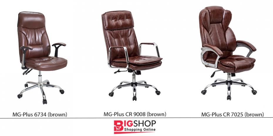 (фото) Хорошее кресло ключ к успеху. Как выбрать подходящее мебель для дома или офиса