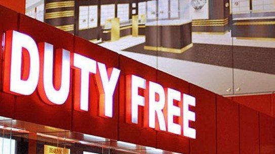 У магазинов duty free в приднестровском регионе отозвали лицензию