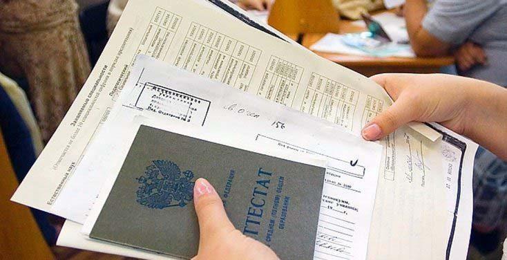 Список необходимых документов для поступления в ВУЗы Молдовы