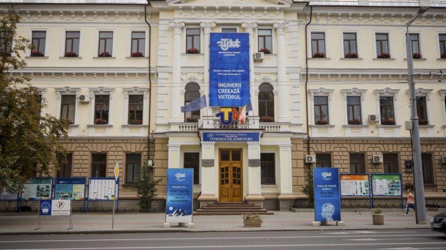 Технический университет Молдовы находится на первом месте в республике согласно престижному рейтингу Webometrics
