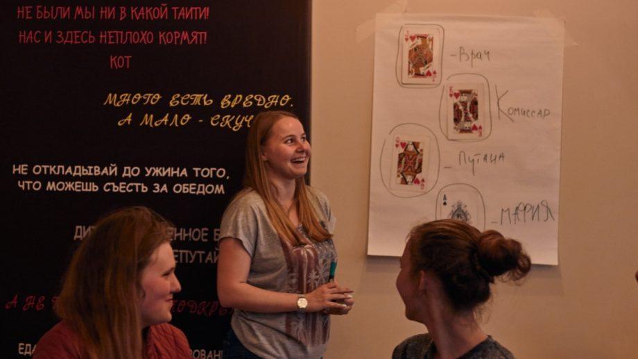 Поиграем и Пошумим. В Тирасполе, молодёжь собираются и играют в различные настольные игры