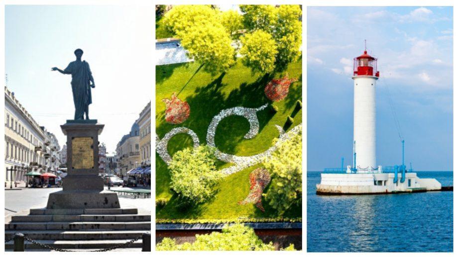 Дом призраков, Стамбульский парк и Воронцовский маяк: Одесса ждет нас на выходных