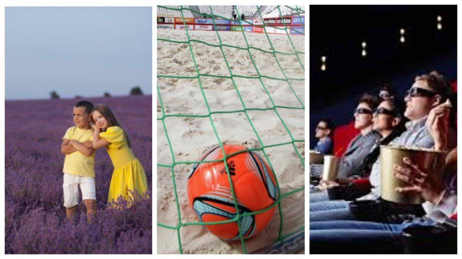 Куда пойти на выходных: список самых интересных мероприятий