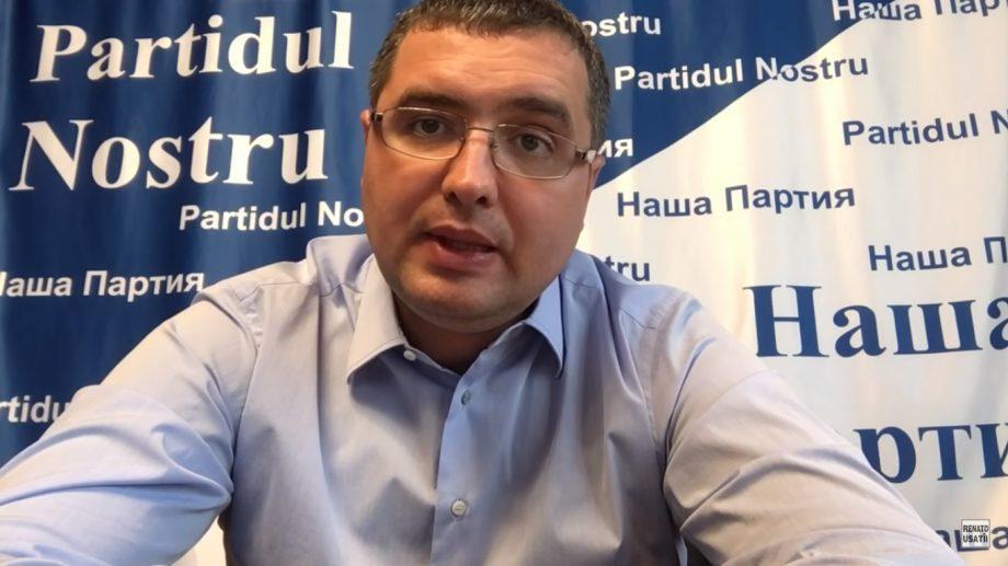 Ренато Усатого сняли с розыска в России