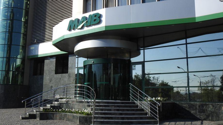 MAIB – № 1 по кредитованию, при здоровом кредитном портфеле