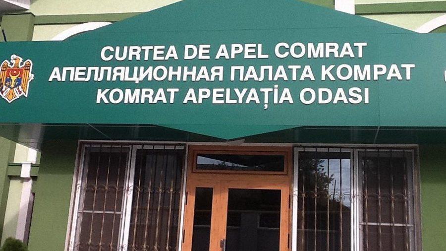 Результаты выборов башкана Гагаузии утвердила Апелляционная палата Комрата