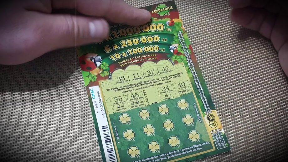 Победителей азартных игр могут обязать платить налог. Законопроект рассматривается в Парламенте