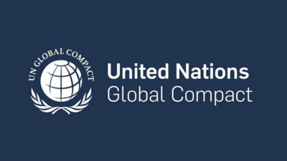 Стажировка в Глобальном договоре ООН: один минус – неоплачиваемая