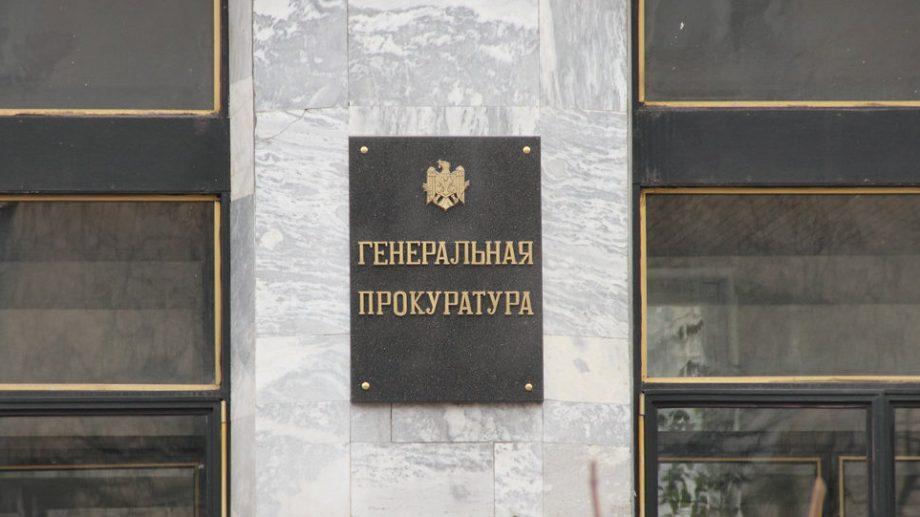 Парламент РМ объявил конкурс на должность исполняющего обязанности генерального прокурора