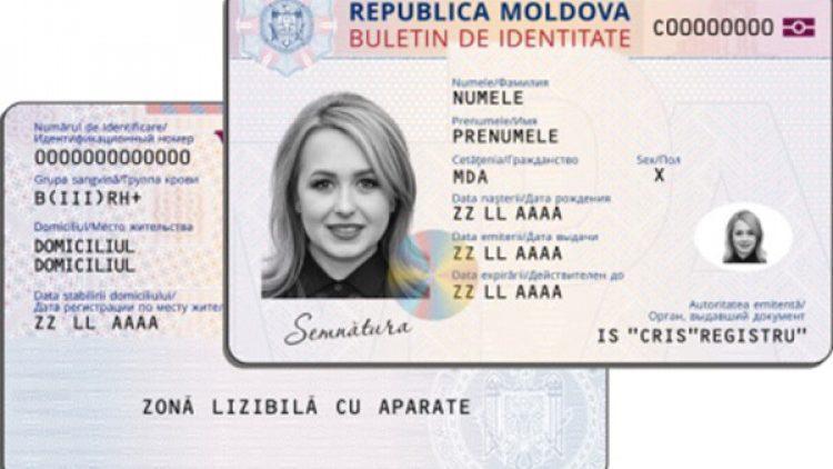 Потеряли или если у вас украли удостоверение личности, вам придётся заплатить в полтора раза больше для получение нового