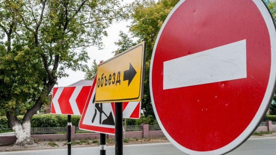 В столице до 24 августа перекрыли одну из улиц в центре