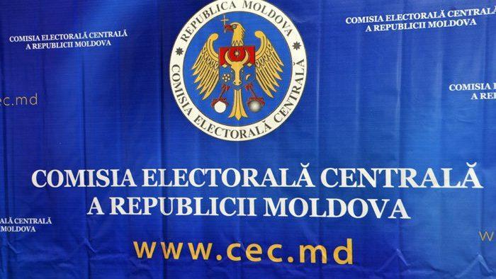 Стало известно количество людей, внесенных ЦИКом в Государственный реестр избирателей