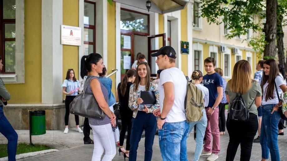МГУ, ГУМФ, ТУМ и АЭОМ организует встречи со студентами, зачисленными на 1-й курс. Когда и где они будут проходить