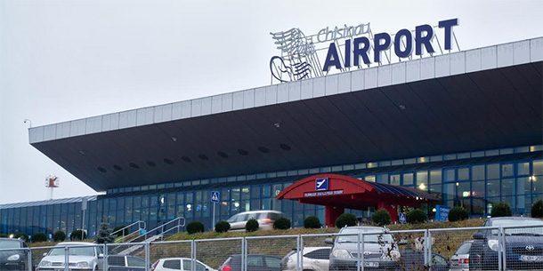 Высший совет безопасности срочно созывается в связи со сделкой по продаже компании Avia Invest
