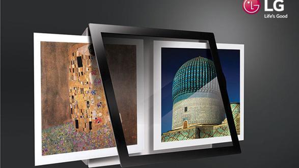LG ARTCOOL Gallery — дизайн, который виден сразу