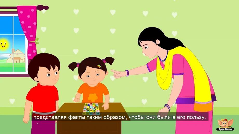 (видео) Азбука медия для молодёжи. Что такое выборочное изложение фактов