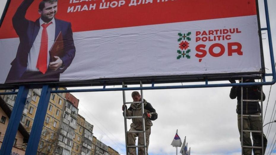 После двух часов дебатов Илана Шора лишили депутатского иммунитета