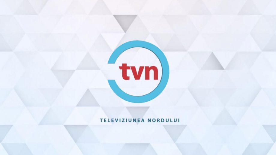 Канал ТVN, вещающий на севере Молдовы, с 31 августа приостановит вещание. Он проработал менее полутора лет