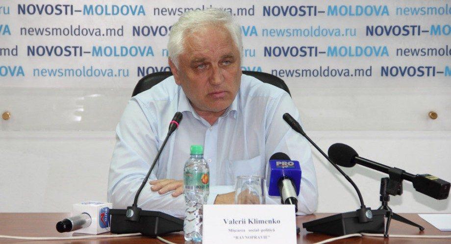 """Валерий Клименко будет баллотироваться на должность мэра столицы от Партии """"Шор"""""""