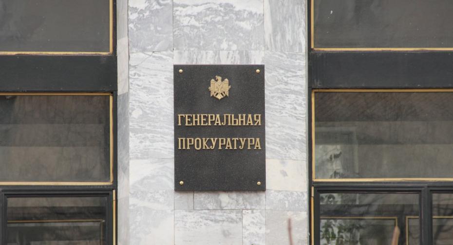 Опубликован список кандидатов на должность генерального прокурора