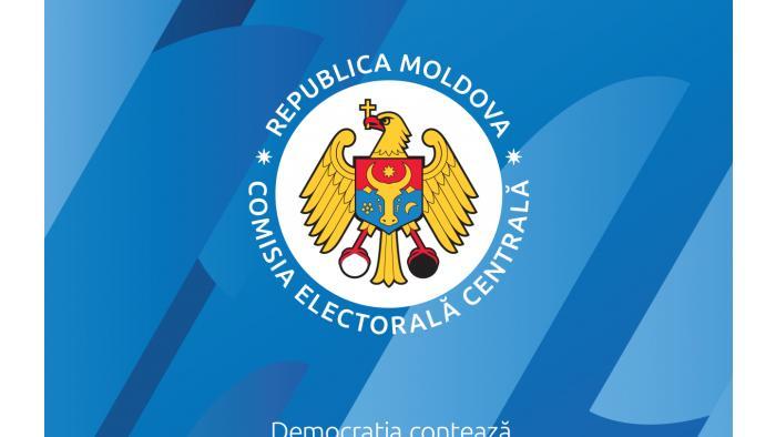 Для проведения всеобщих местных выборов будут открыты около двух тысяч избирательных участков