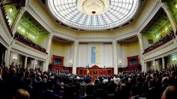 Зеленский: отныне не будет касты неприкосновенных. В Украине отменили депутатскую неприкосновенность