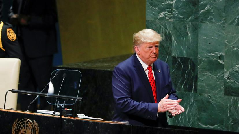 Начало процедуры импичмента президента США Дональда Трампа